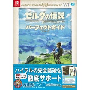 発売日:2017年05月 / ジャンル:実用・ホビー / フォーマット:本 / 出版社:カドカワ /...