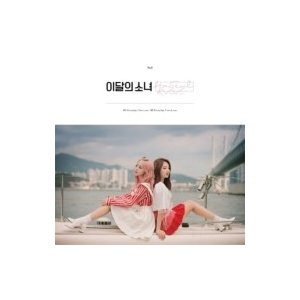 VIVI (Korea) / 1st Single: Ha Seul & Vivi 〔CDS〕