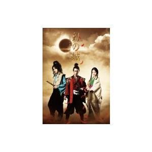 舞台「幻の城〜戦国の美しき狂気〜」DVD  〔DVD〕|hmv