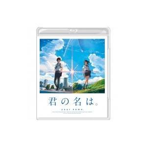 「君の名は。」 Blu-ray スタンダード・エ...の商品画像