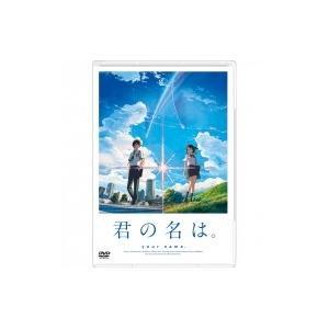 発売日:2017年07月26日 / 監督:新海誠 / ジャンル:アニメ / フォーマット:DVD /...