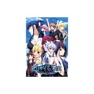 Game Soft (PlayStation Vita) / グリザイアの果実 ‐SIDE EPISODE‐  〔GAME〕 hmv