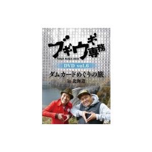 発売日:2017年07月05日 / ジャンル:国内TV / フォーマット:DVD / 組み枚数:1 ...