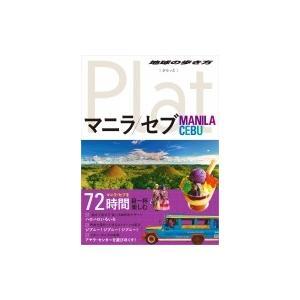 発売日:2017年06月 / ジャンル:実用・ホビー / フォーマット:全集・双書 / 出版社:ダイ...