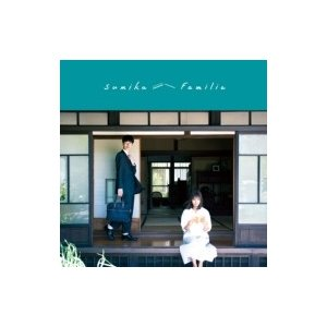sumika / Familia 〔CD〕