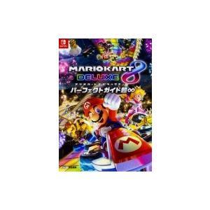 マリオカート8デラックス パーフェクトガイド超∞ / ファミ通   〔本〕|hmv