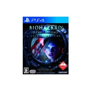 Game Soft (PlayStation 4) / 【PS4】バイオハザード リベレーションズ アンベールド エディション  〔GAME〕|hmv