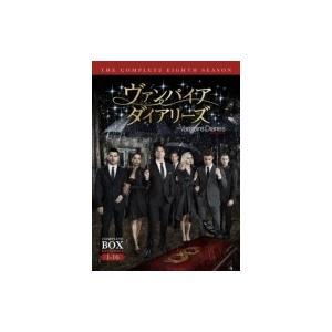 ヴァンパイア・ダイアリーズ <ファイナル・シーズン> コンプリート・ボックス  〔DVD〕|hmv