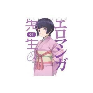 エロマンガ先生 4【完全生産限定版】  〔DVD〕...