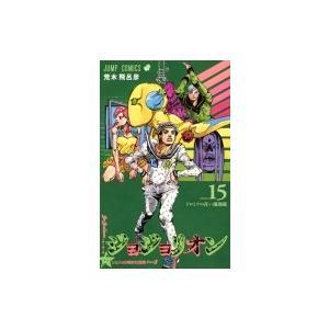 発売日:2017年07月 / ジャンル:コミック / フォーマット:コミック / 出版社:集英社 /...