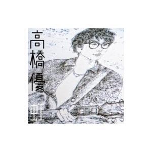 発売日:2017年07月26日 / ジャンル:ジャパニーズポップス / フォーマット:CD Maxi...