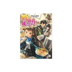 発売日:2017年07月 / ジャンル:文芸 / フォーマット:本 / 出版社:Kadokawa /...