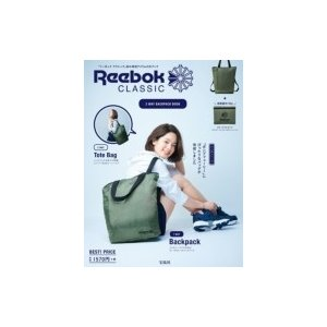 Reebok CLASSIC 2WAY BACKPACK BOOK / 書籍  〔ムック〕|hmv