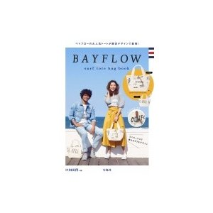 BAYFLOW surf tote bag book / 書籍  〔ムック〕|hmv
