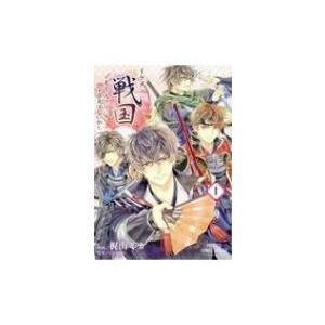 発売日:2017年07月 / ジャンル:コミック / フォーマット:コミック / 出版社:秋田書店 ...