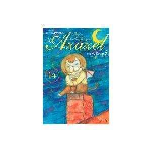 発売日:2017年07月 / ジャンル:コミック / フォーマット:コミック / 出版社:講談社 /...