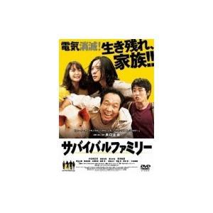 サバイバルファミリー  〔DVD〕|hmv