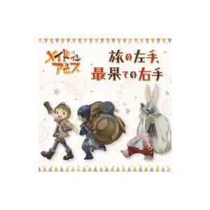 発売日:2017年08月23日 / ジャンル:サウンドトラック / フォーマット:CD Maxi /...