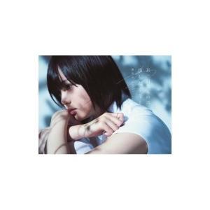 欅坂46 / 真っ白なものは汚したくなる 【Type-A】(2CD+DVD) 〔CD〕