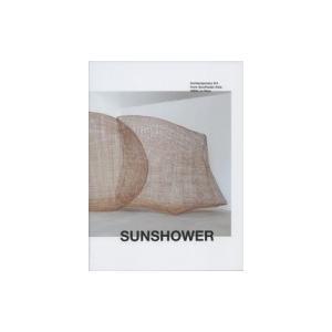 サンシャワー 東南アジアの現代美術展1980年代...の商品画像