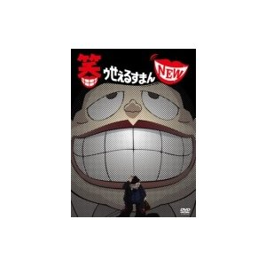 発売日:2017年10月25日 / ジャンル:アニメ / フォーマット:DVD / 組み枚数:6 /...