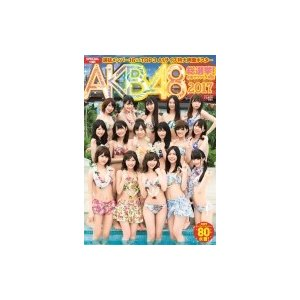 AKB48総選挙!水着サプライズ発表2017 / AKB48...