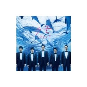 TOKIO トキオ / クモ 【初回限定盤】(+DVD)  〔CD Maxi〕|hmv