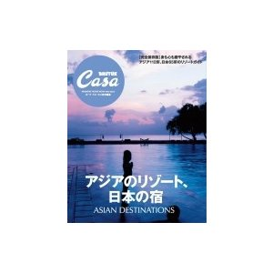 発売日:2017年07月 / ジャンル:実用・ホビー / フォーマット:ムック / 出版社:マガジン...