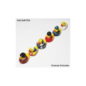 桑田佳祐 / がらくた 【初回生産限定盤B】《CD+DVD+特製ブックレット》  〔CD〕 hmv