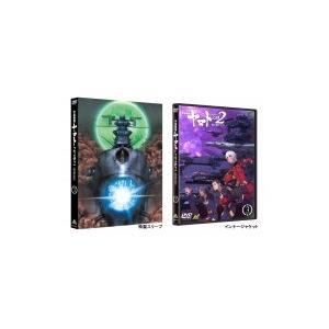 宇宙戦艦ヤマト2202 愛の戦士たち 3 〔DVD〕の関連商品9