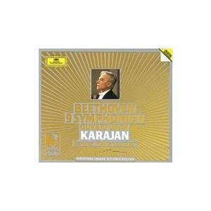 Beethoven ベートーヴェン / 交響曲全集、序曲集 カラヤン&ベルリン・フィル(1980年代)(6CD) 輸|hmv