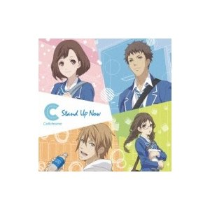 Cellchrome / Stand Up Now 【コンビニカレシ盤】(+DVD)  〔CD Ma...