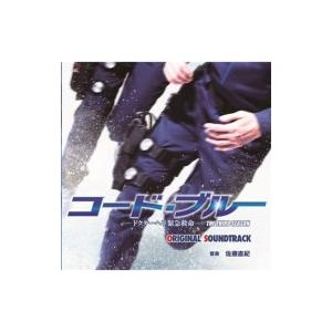 TV サントラ / フジテレビ系ドラマ「コード...の関連商品9