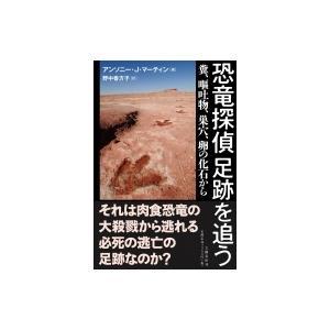 発売日:2017年08月 / ジャンル:文芸 / フォーマット:本 / 出版社:文藝春秋 / 発売国...