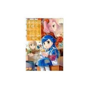 発売日:2017年08月 / ジャンル:コミック / フォーマット:本 / 出版社:Toブックス /...