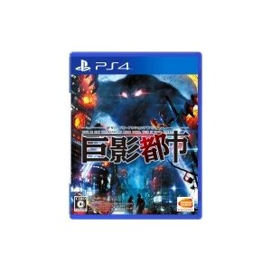 Game Soft (PlayStation 4) / 巨影都市  〔GAME〕|hmv