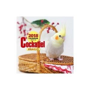 2018大判カレンダー オカメインコ / 蜂巣文...の商品画像
