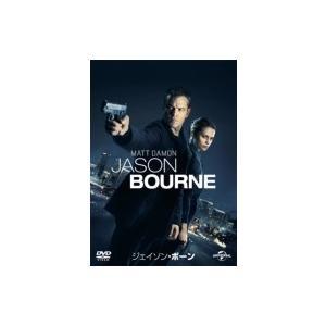 ジェイソン・ボーン 〔DVD〕の関連商品9
