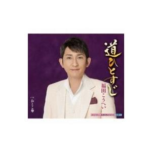 発売日:2017年09月27日 / ジャンル:ジャパニーズポップス / フォーマット:CD Maxi...
