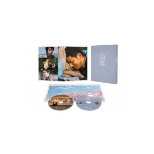追憶 DVD 豪華版(DVD2枚組)  〔DVD〕|hmv
