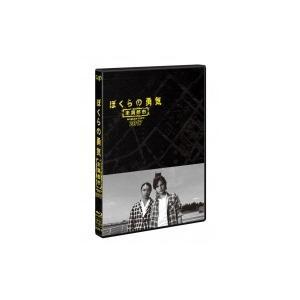『ぼくらの勇気 未満都市2017』Blu-ray   〔BLU-RAY DISC〕 hmv