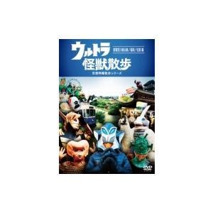 ウルトラ怪獣散歩 〜都電荒川線沿線 / 福岡 /...の商品画像