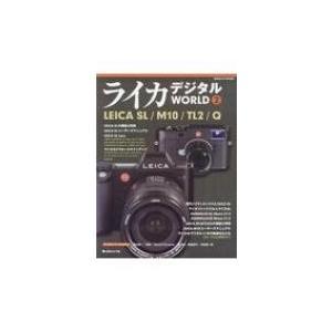 発売日:2017年07月 / ジャンル:アート・エンタメ / フォーマット:ムック / 出版社:日本...