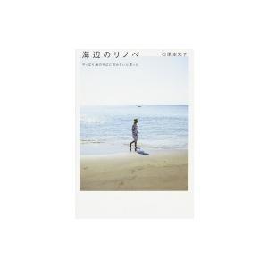 発売日:2017年09月 / ジャンル:実用・ホビー / フォーマット:本 / 出版社:Kadoka...
