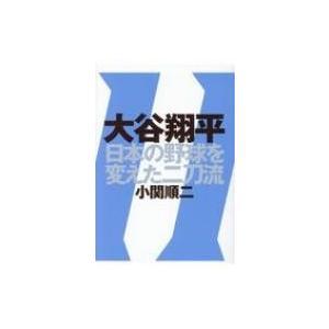 発売日:2017年08月 / ジャンル:実用・ホビー / フォーマット:本 / 出版社:廣済堂出版 ...