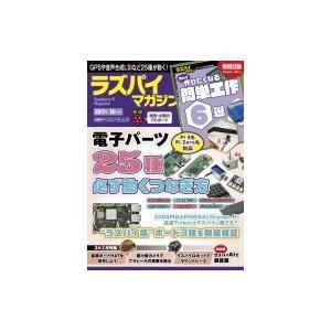 発売日:2017年09月 / ジャンル:建築・理工 / フォーマット:ムック / 出版社:日経bp社...