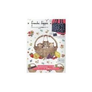 franche lippee フランシュリッペの刺繍のすべてBOOK / 書籍  〔ムック〕|hmv
