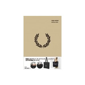 Fred Perry 2017 Autumn  &  Winter Collection Tote Bag Book / 書籍  〔ムック〕|hmv