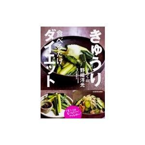 発売日:2017年08月 / ジャンル:実用・ホビー / フォーマット:本 / 出版社:Kadoka...
