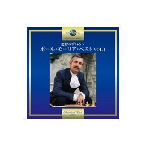 Paul Mauriat ポールモーリア / 恋はみずいろ 〜ポール モーリア ベスト Vol.1 国内盤 〔CD〕|hmv